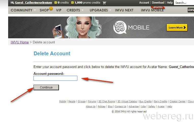 Аккаунт Имву: как регистрировать, удалить логин, сменить пароль