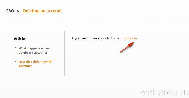 Зачем нужен Mi аккаунт на Xiaomi: регистрация и вход в Mi Fit