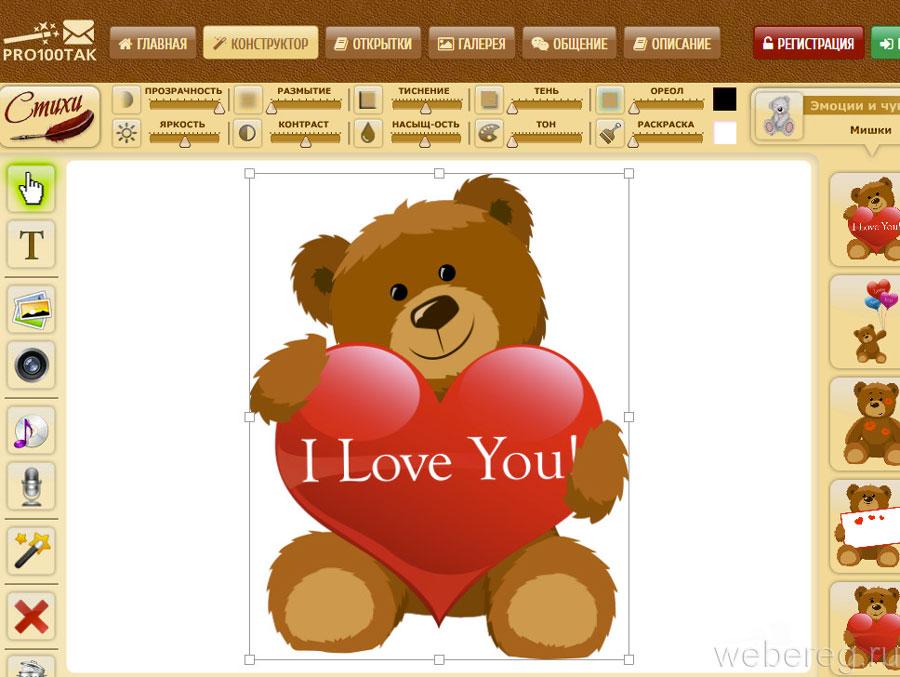 Картинки аватар, конструктор открыток онлайн шаблоны