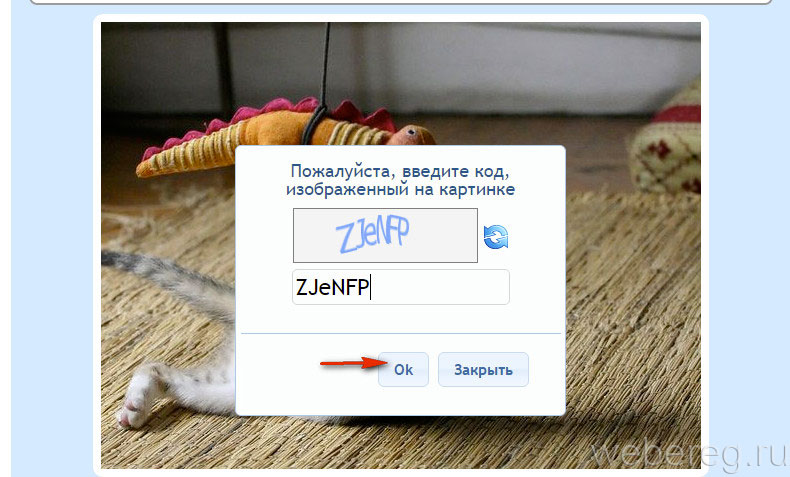 Как отправить открытку в электронке
