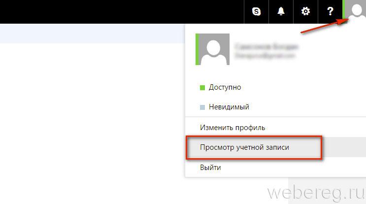 http://account.live.com/resetpassword.aspx