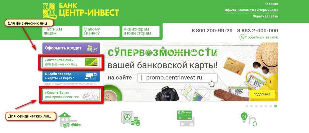 рнкб кредит ипотека