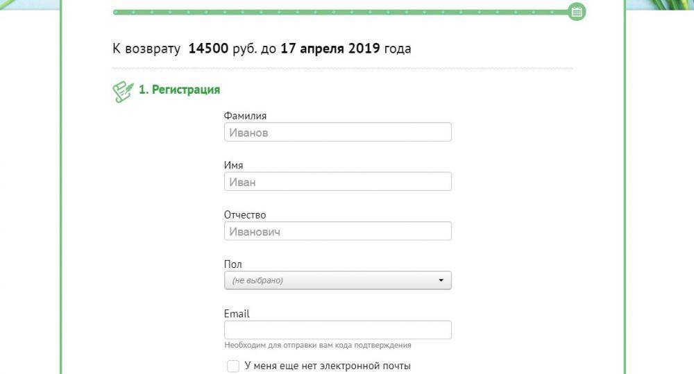 Можно ли получить кредит в сбербанке онлайн без посещения банка на карту