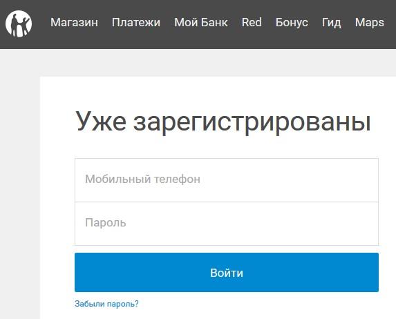 Кредитная карта самара заявка онлайн