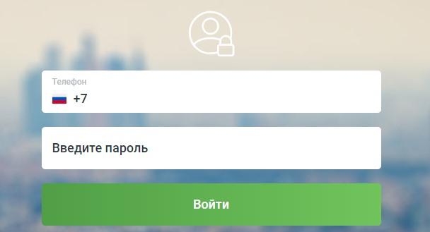 Кубань кредит горячая линия номер телефона