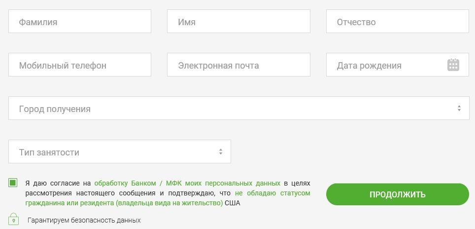 Банк втб 24 пермь официальный сайт ипотека калькулятор