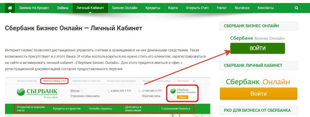 ақша-кредит саясаты банк жүйесі ұлттық валюта текст