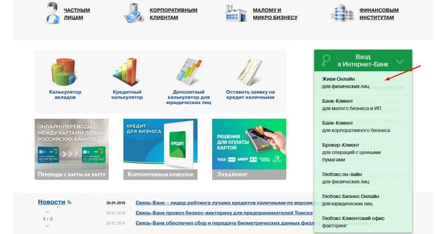 сбербанк официальный сайт вклады новогодний бонус
