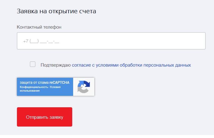 Втб 24 банк клиент онлайн личный кабинет вход для малого бизнеса