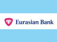 Евразийского банка