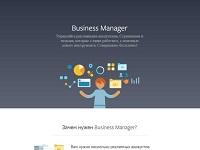 Как создать бизнес-аккаунт в Facebook