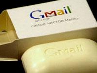 """""""мыло"""" gmail"""
