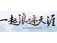 Moonlight Blade