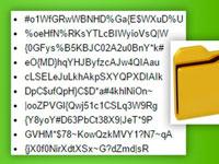 сложные пароли