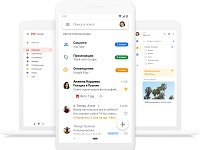 Как сменить пароль к Gmail