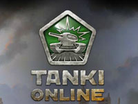 Танки онлайн