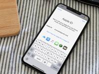 Как удалить учетную запись iCloud