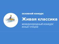 youngreaders.ru