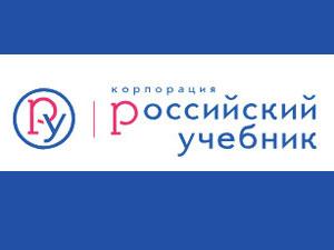 rosuchebnik ru