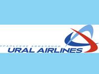 Уральские авиалинии онлайн