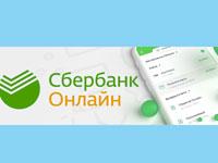 регистрация в сбербанк онлайн через телефон