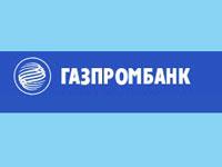 погашение кредита через телекард кредит наличными без справок и поручителей прокопьевск