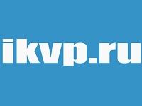 Личный кабинет на сайте www.ikvp.ru