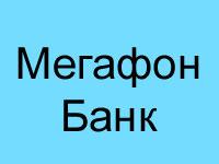 Мегафон Банк