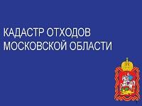 Личный кабинет в esvr.mosreg.ru