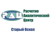 личный кабинет oskolrac.ru