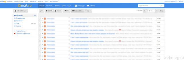 Почтовый ящик на Mail.ru