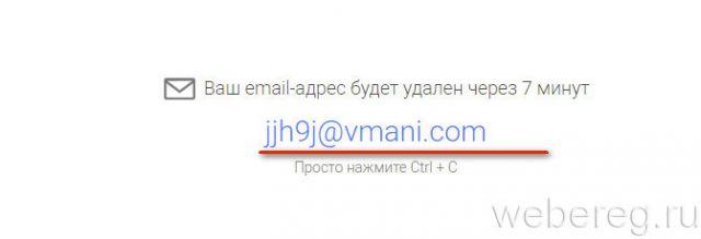 Crazymailing.com