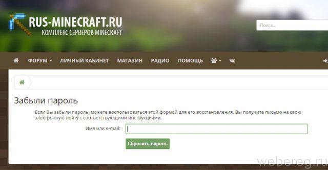 rus-minecraft.ru