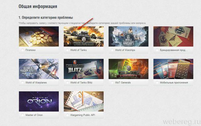 логотипы игр