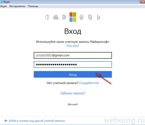 вход на офсайт Microsoft
