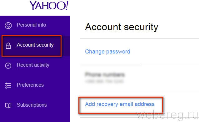 Add recovery email