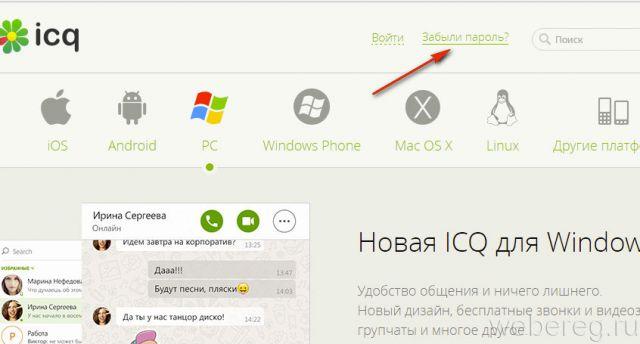 icq.com