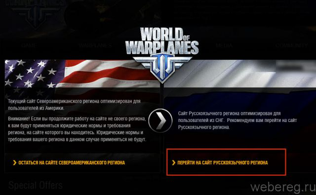 worldofwarplanes.com