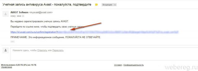 ссылка e-mail