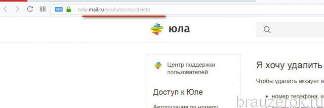help.mail.ru