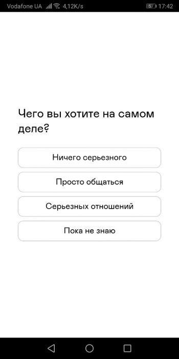 выбор ответа