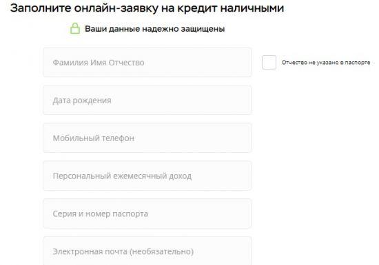 Втб банк екатеринбург кредит онлайн
