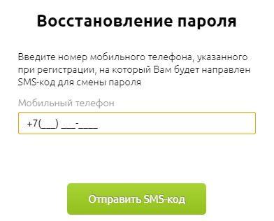 кредитные карты отп банка онлайн заявка