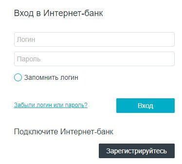 банк рнкб интернет банкинг-вход