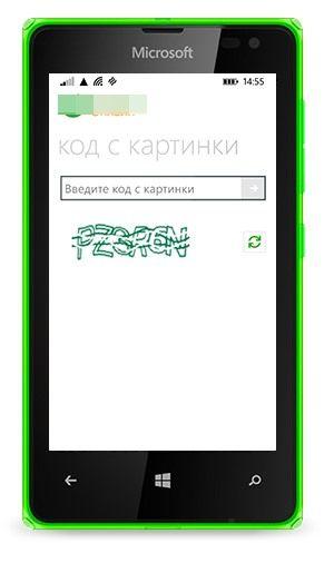 графический код
