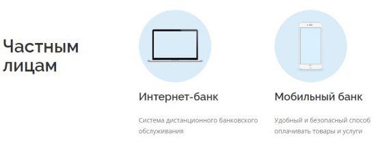 платформы сервиса
