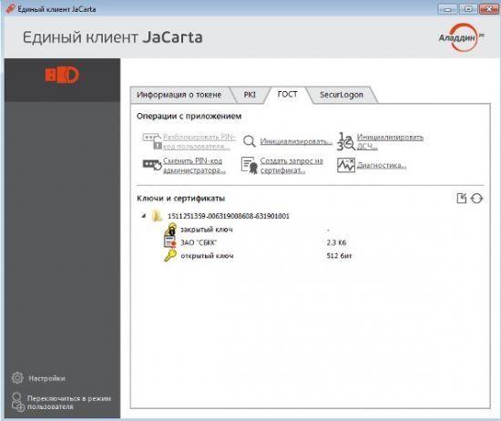 JaCarta