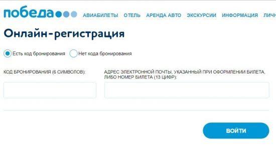 типы регистрации