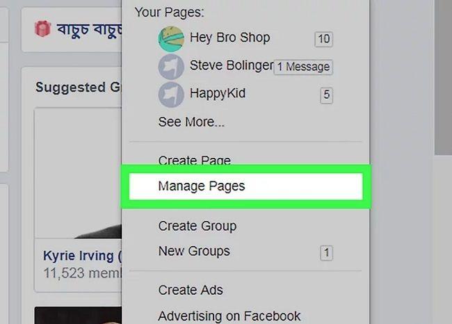 Управление страницами