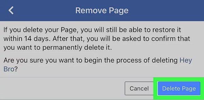 Раздел Удалить страницу